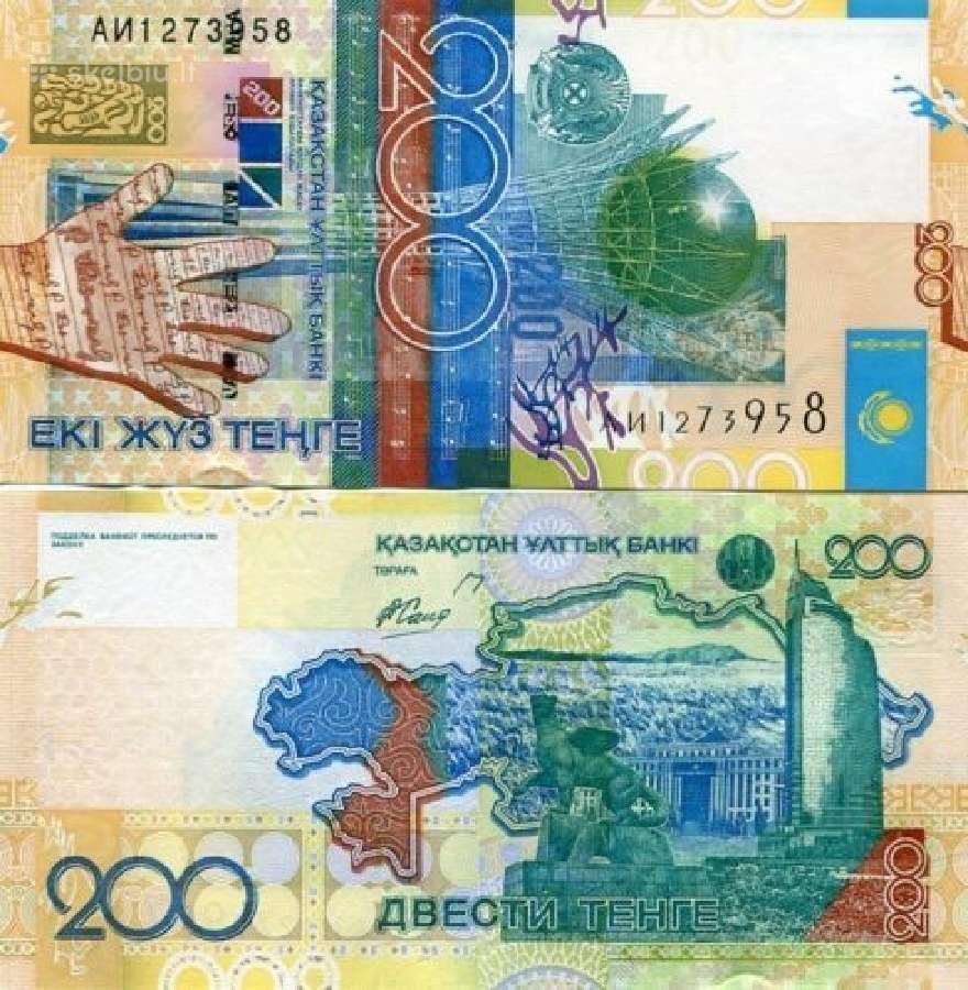 Kazachstanas 200 Tenge 2006m. P28 Unc