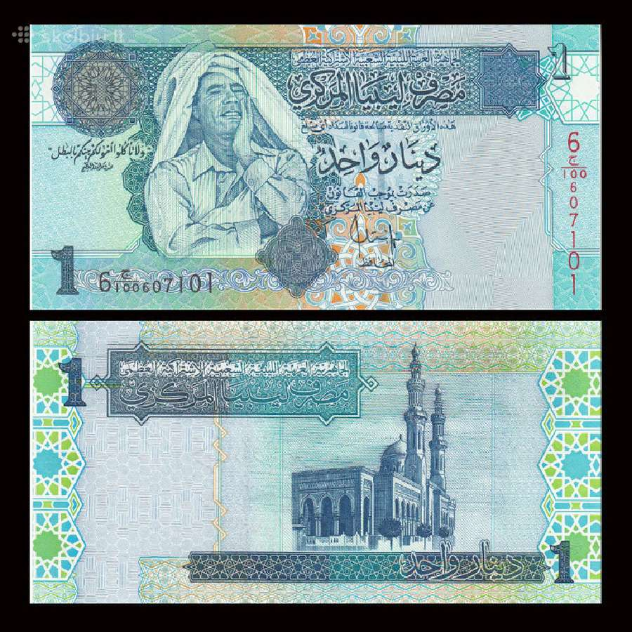Libijos Valstybė 1 Dinar 2004m. P68 Unc Su Kaddafi
