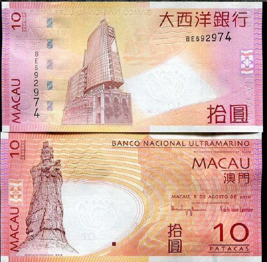 Makao (Aomenas) 10 Patacas 2010m. P80 Unc