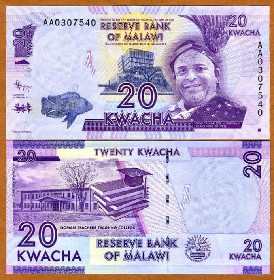 Malavis 20 Kwača 2012m. Unc