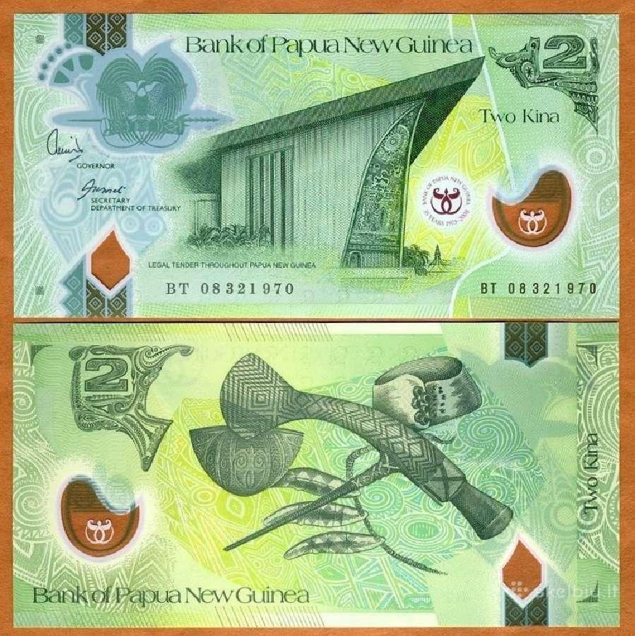 Papua Naujoji Gvinėja 2 Kina 2008m. P35 Unc