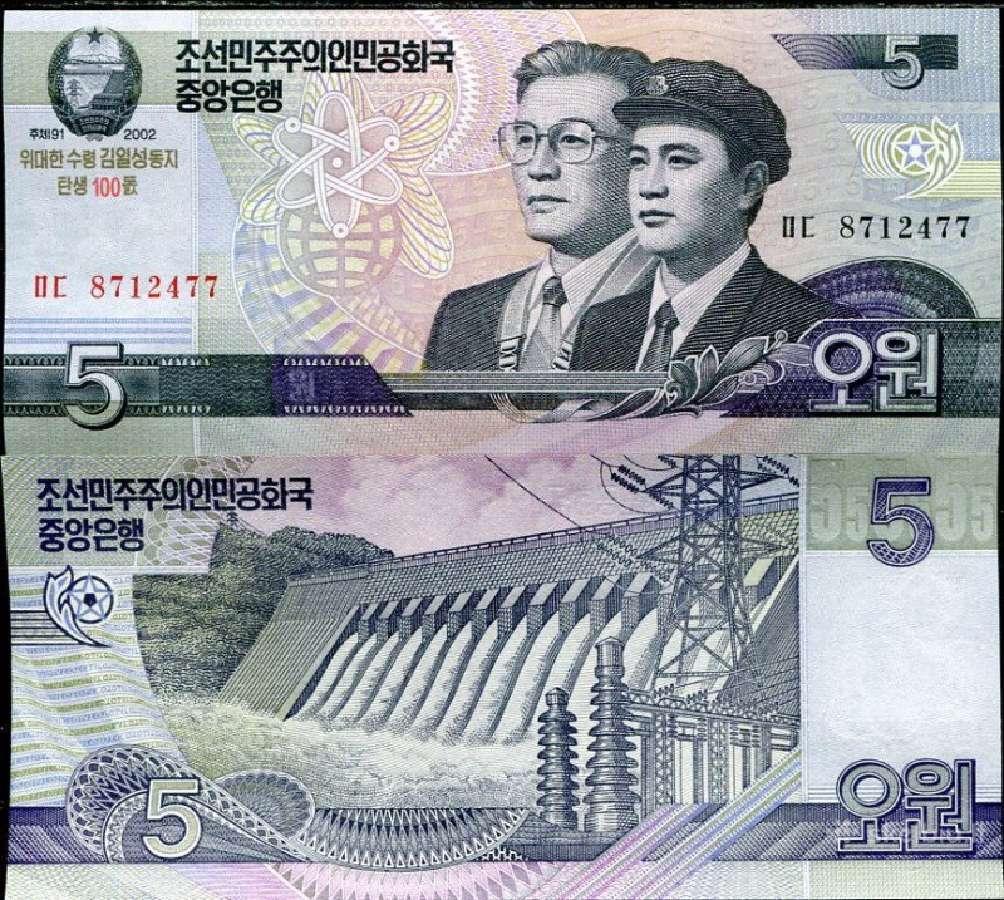 Šiaures Koreja 5 won 2002/09m. Unc