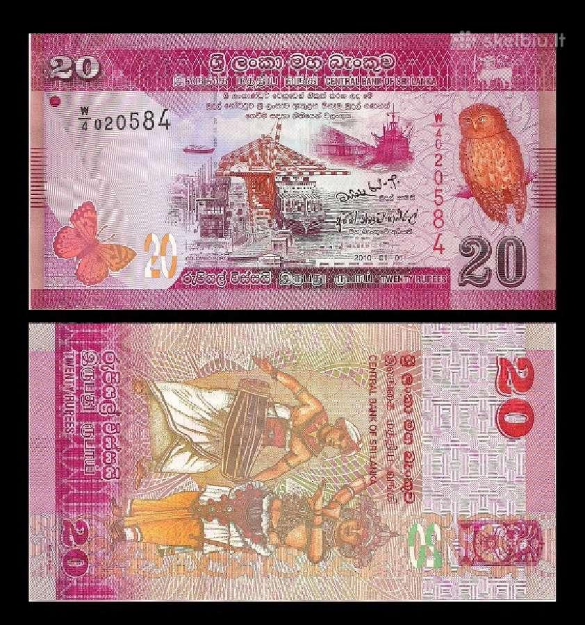 Šri Lanka 20 Rupiju 2010m. P123 Unc