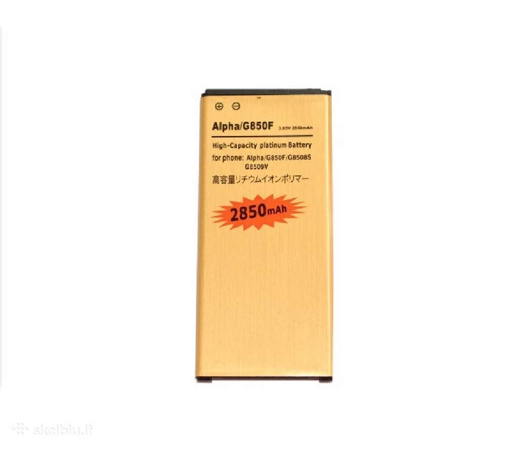 Samsung Galaxy Alpha padidintos talpos baterija