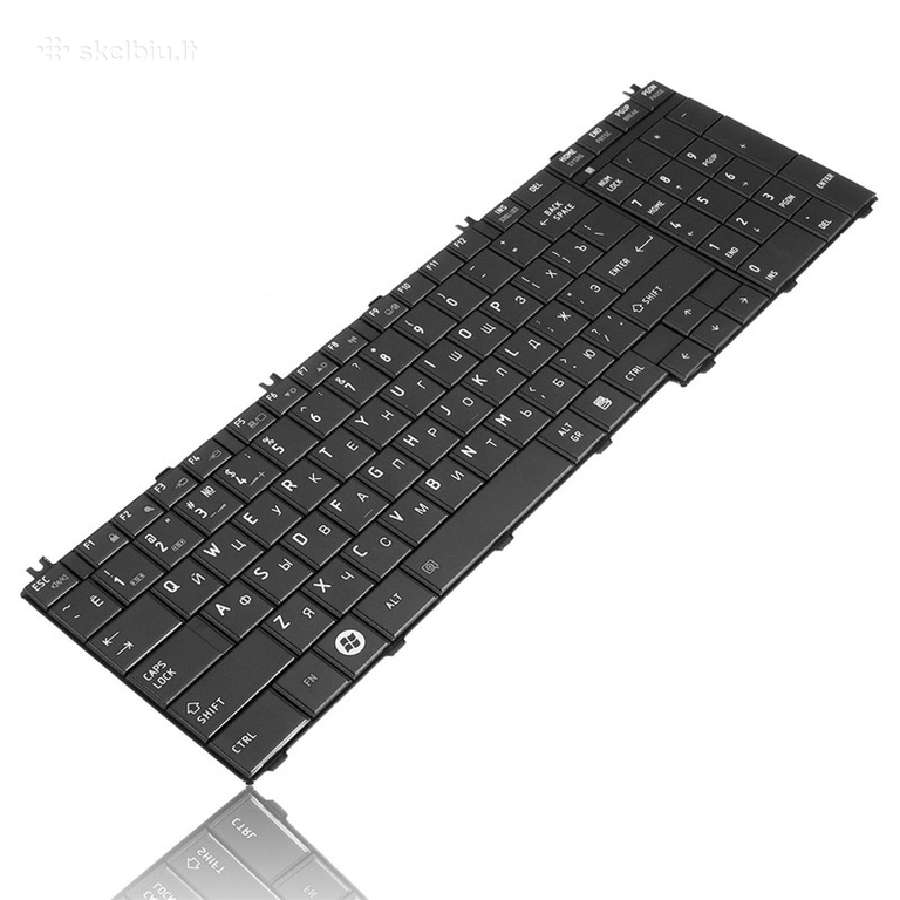 Naujos ir naudotos klaviatūros