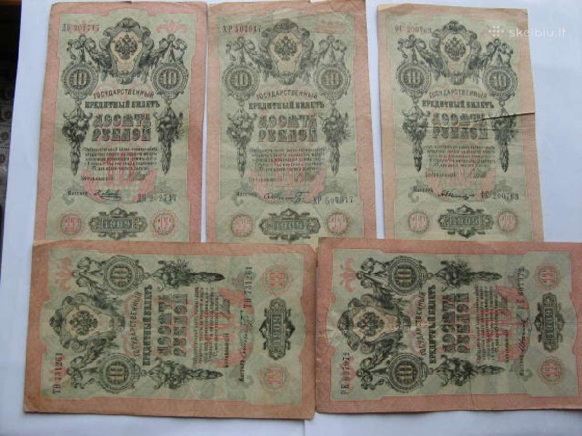 Banknotai cariniai rubliai