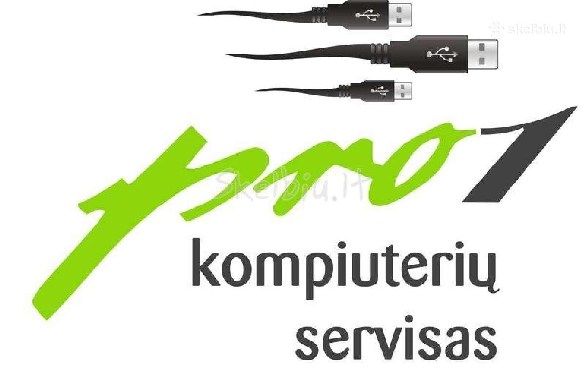 Kompiuterių taisymas Kaune, Aleksote. Apple serv.