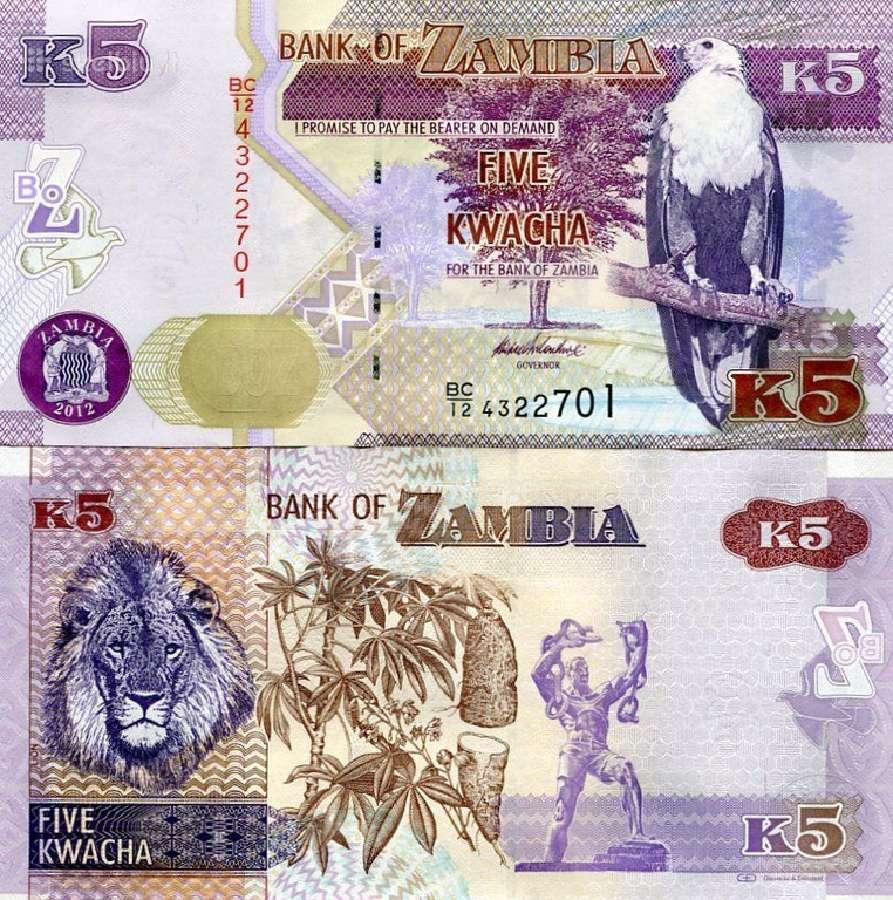 Zambija 5 Kwaca 2012m. P50 Unc