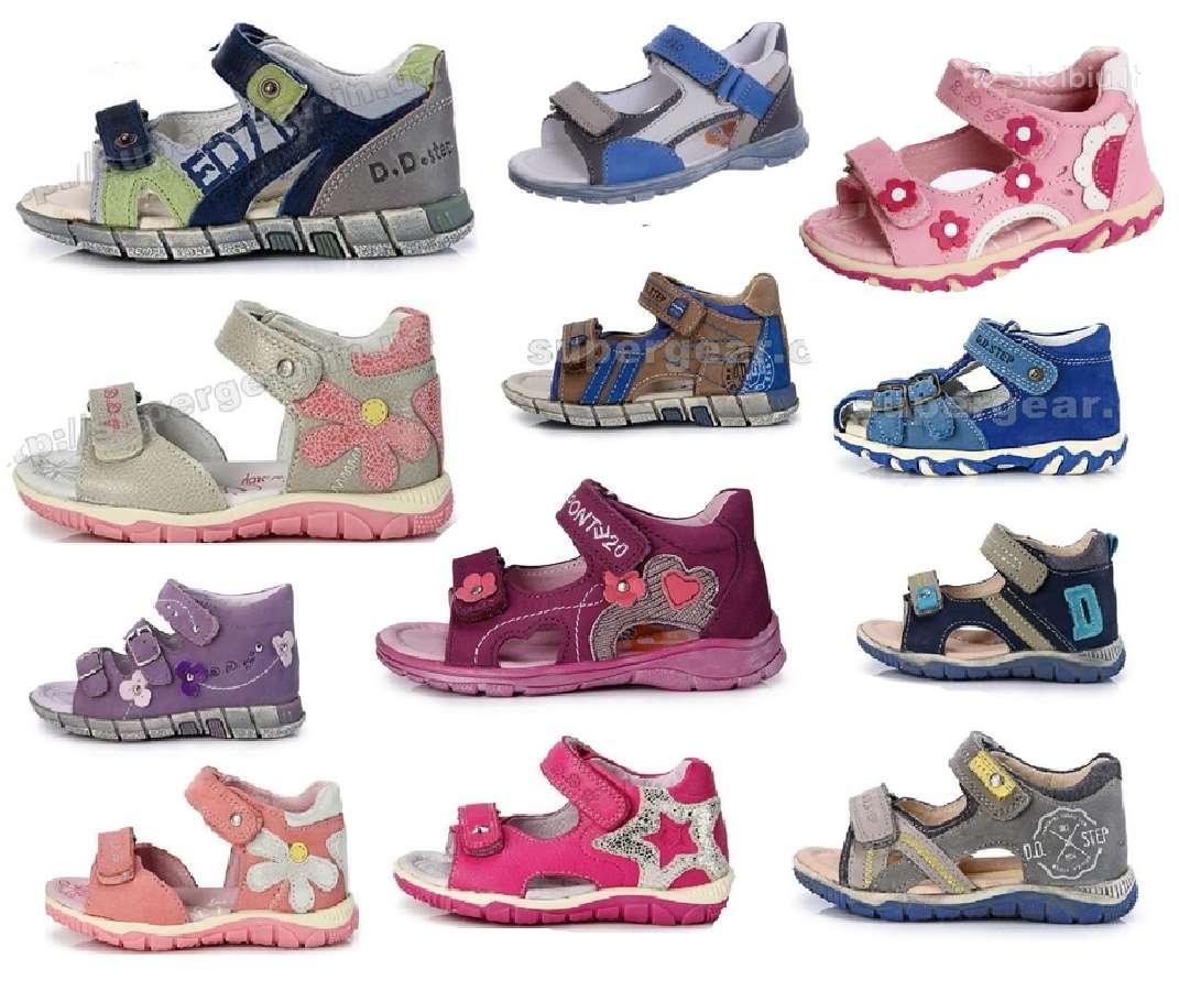 Basutes, tapukai, batai vaikams