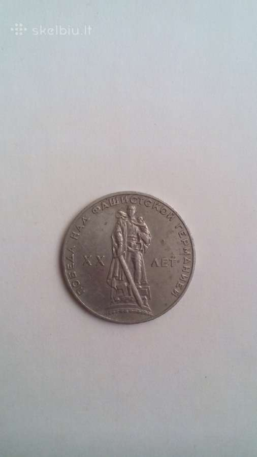 Parduodu tarybinius rublius ir monetas