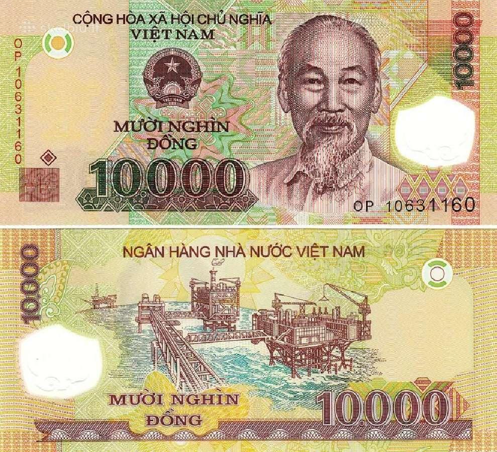 Vietnamas 10000 Dong 2010m. P119 Unc