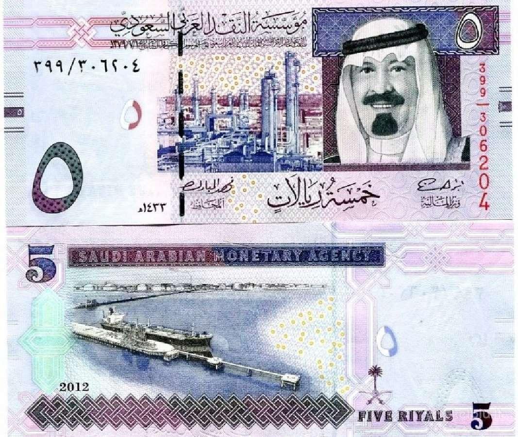 Saudo Arabija 5 Riyalai 2009m. P32 Unc