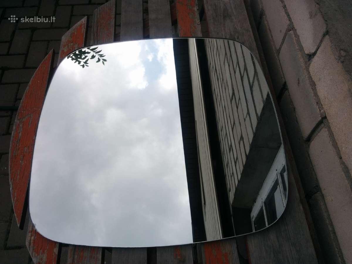 Keli veidrodžiai