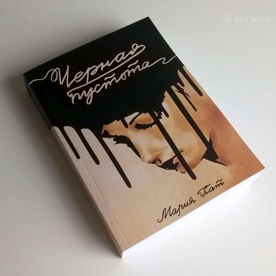 """Naujas romanas rusų kalba """"черная пустота"""""""