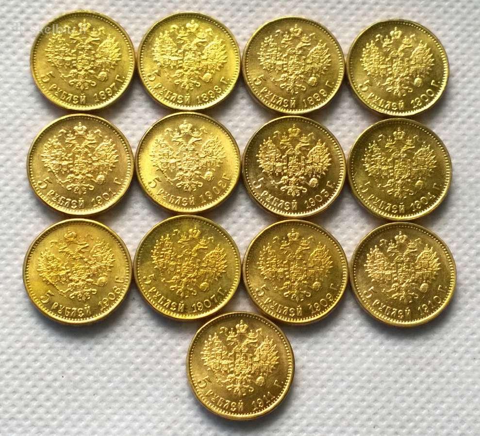 Brangiausiai perku carinius auksinius rublius!