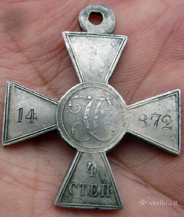 Perku Georgijaus kryžius