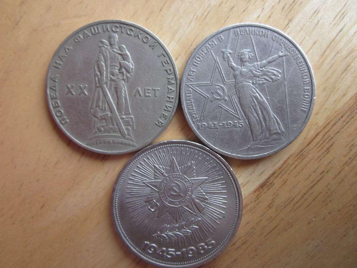 Rusija rubliu rinkinukas pergalei
