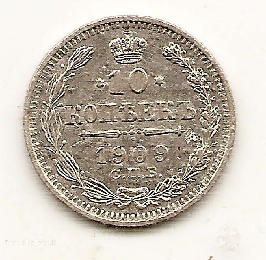 Carine Rusija 10 kapeiku 1909