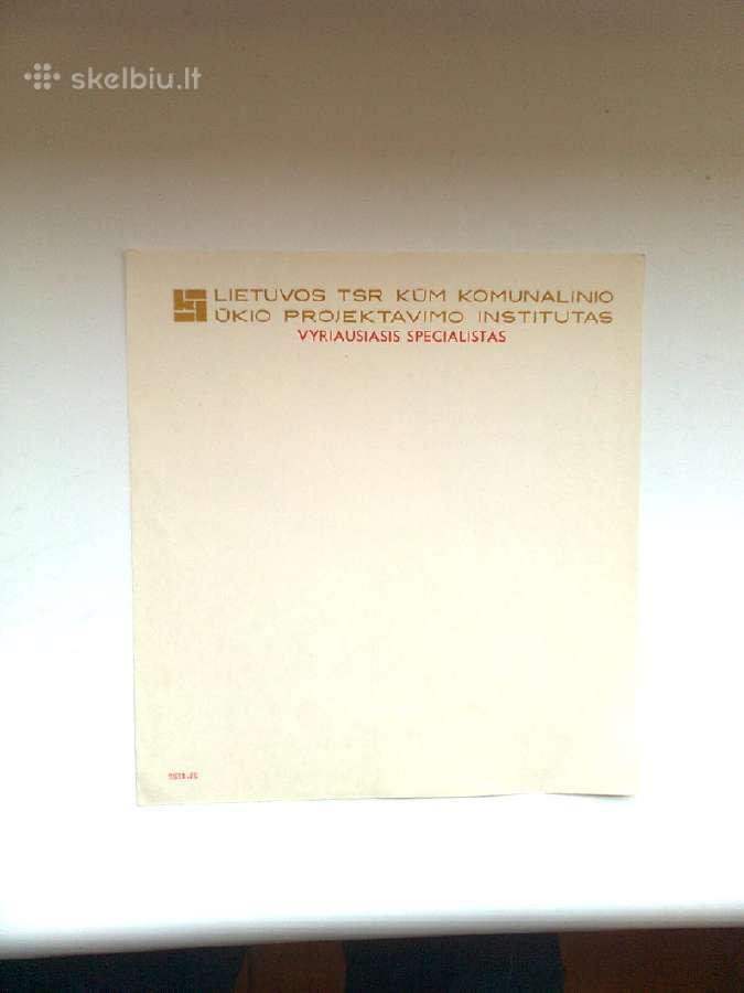 Sovietiniai lapeliai uzrasams su svastika