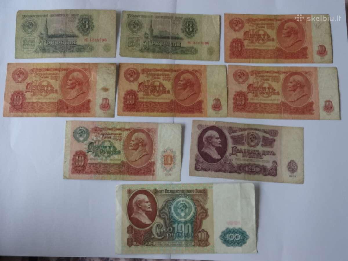Rusija 1961-1991 m. 9 banknotai