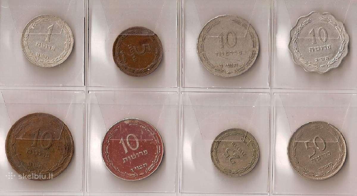 Izraelio 8 monetų rinkinukas