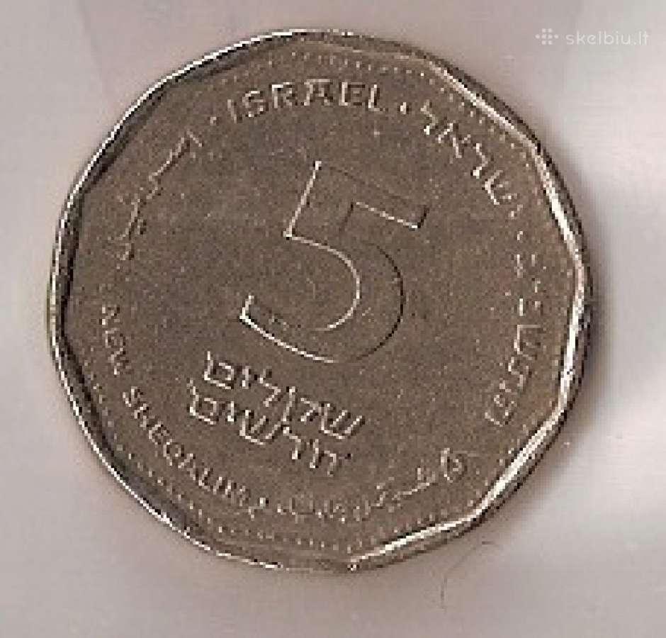 Izraelis 1993m. 5 šekeliai (Veicman Chaim)