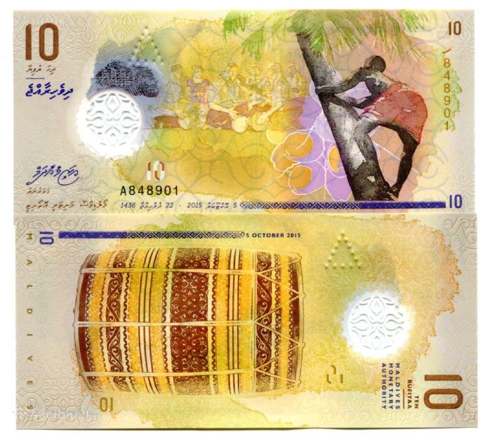 Maldyvai 10 Rufiyaa 2016m. Unc