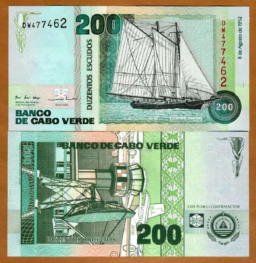 Žaliasis Kyšulys 200 Escudo 1992m. P63 Unc