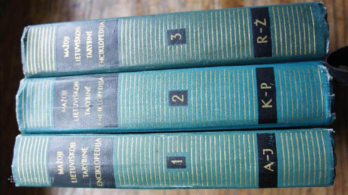 Mazoji Lietuviskoji Tarybine Enciklopedija, 3tomai
