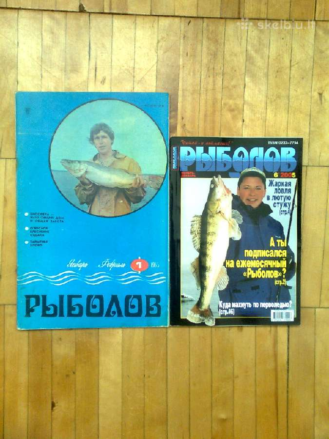 "Zurnalu "" Rybolov"" 1985 -2005 metu komplektai"