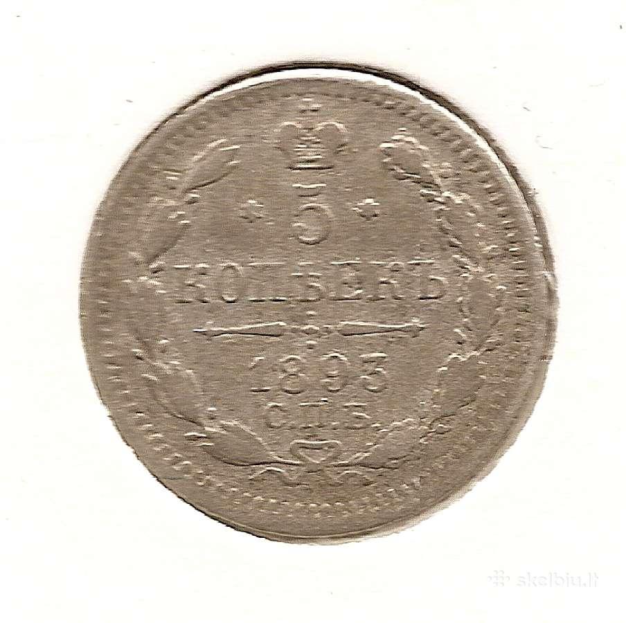 Carine Rusija 5 kapeikos 1893 (1610)