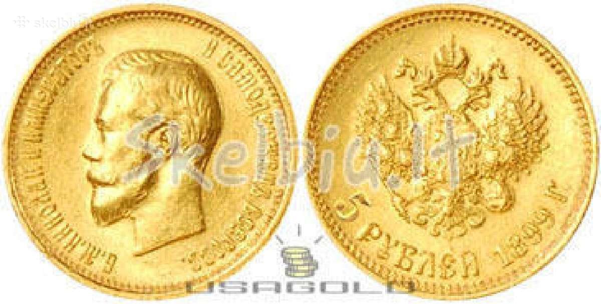 Perkame auksines,sidabrines monetas