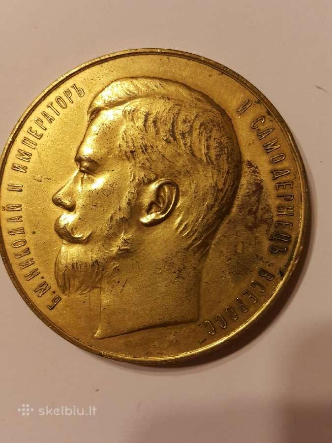 Stalo medalis 300€