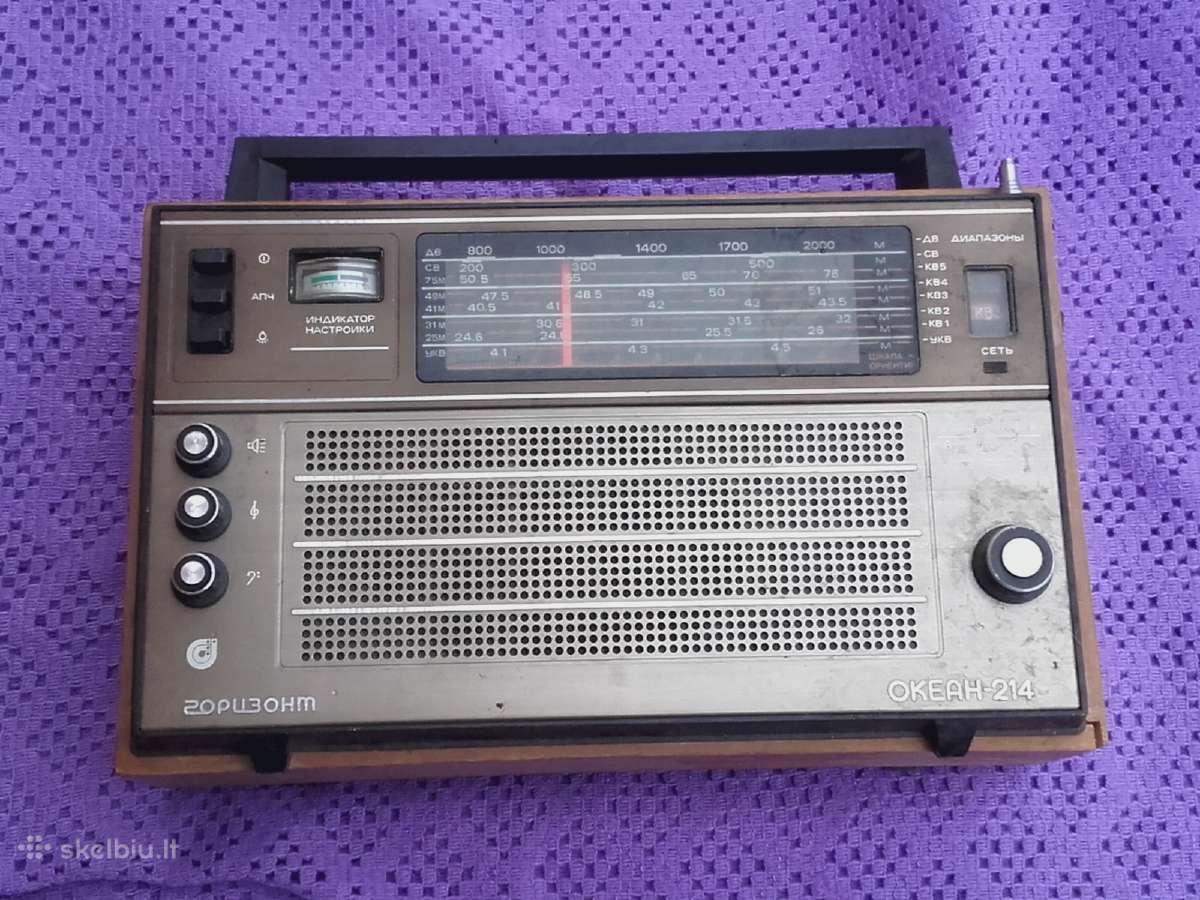 """Tarybinis radijas """"okean-214, """"vef-202"""