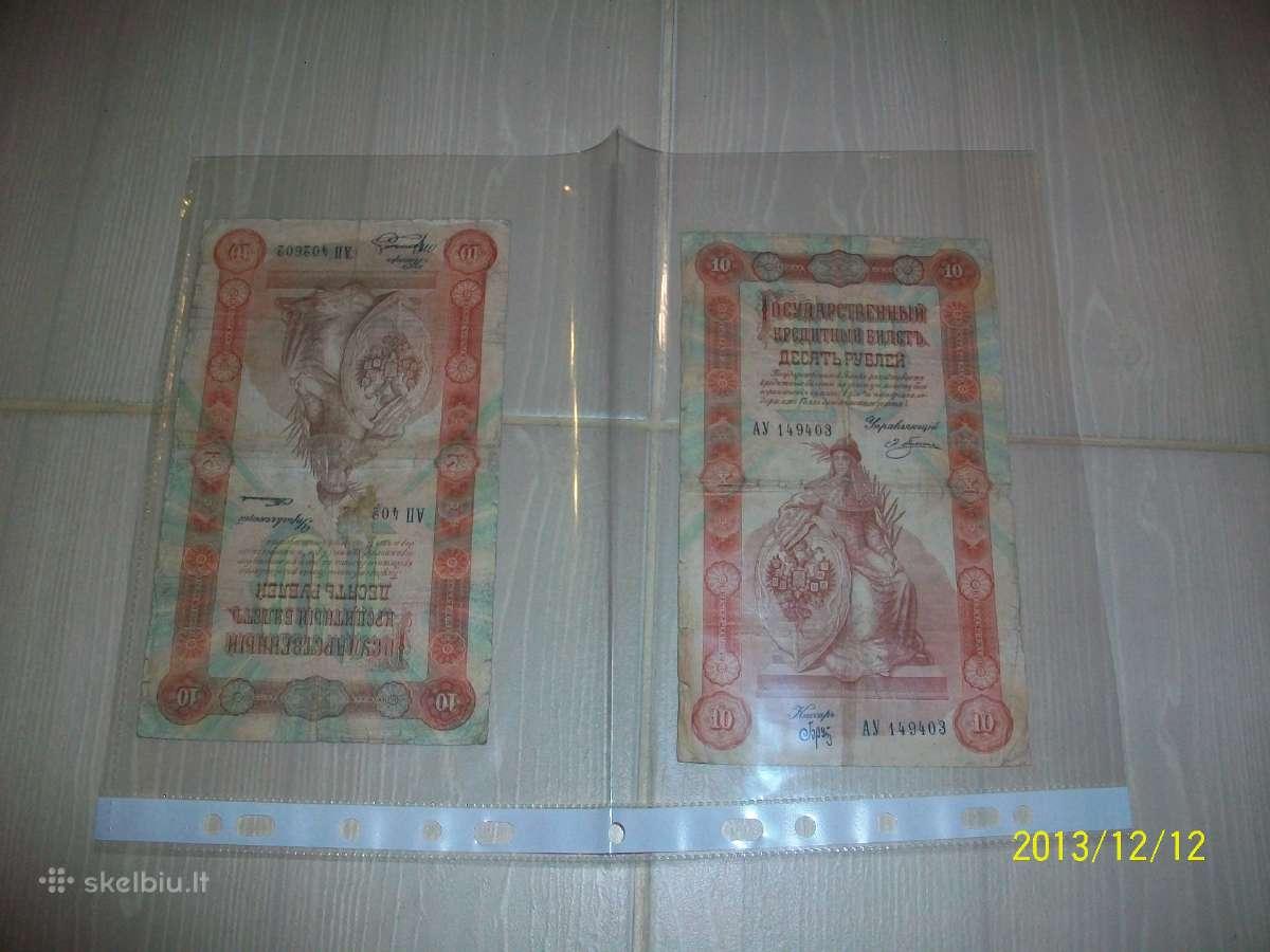 Perku banknotus i kolekcija