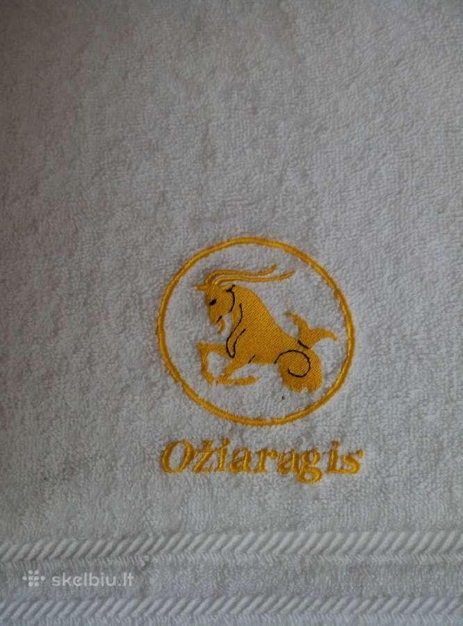 Siuvinetas rankšluostis