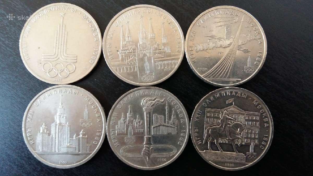 Rusija olimpinių rublių komplektas