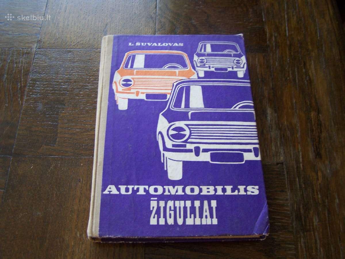 """Knyga L. Šuvalovas """"Automobilis Žiguliai"""""""