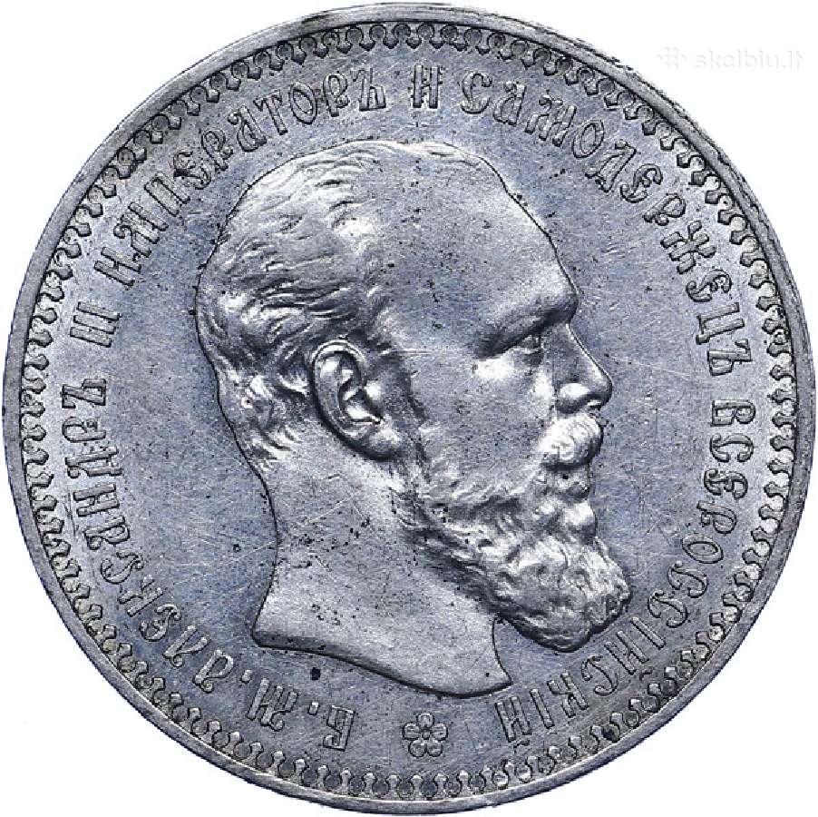 Brangiai perku carines monetas