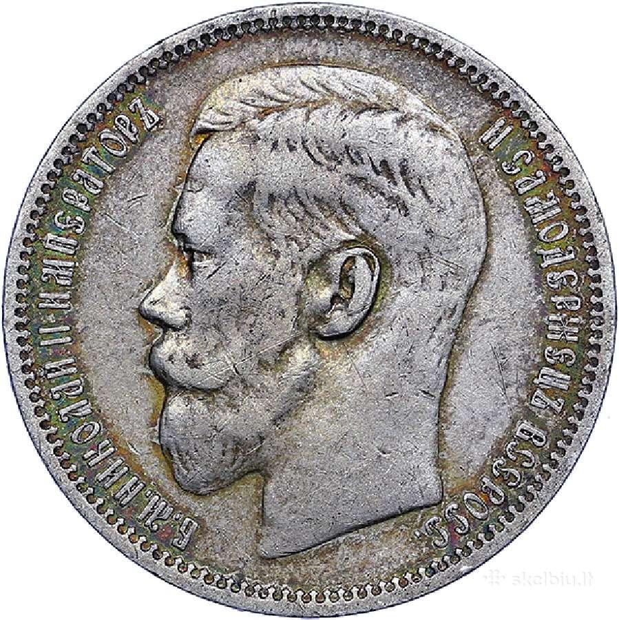 Perku 1 rublio, 50, 25, 5 kapeikų monetas