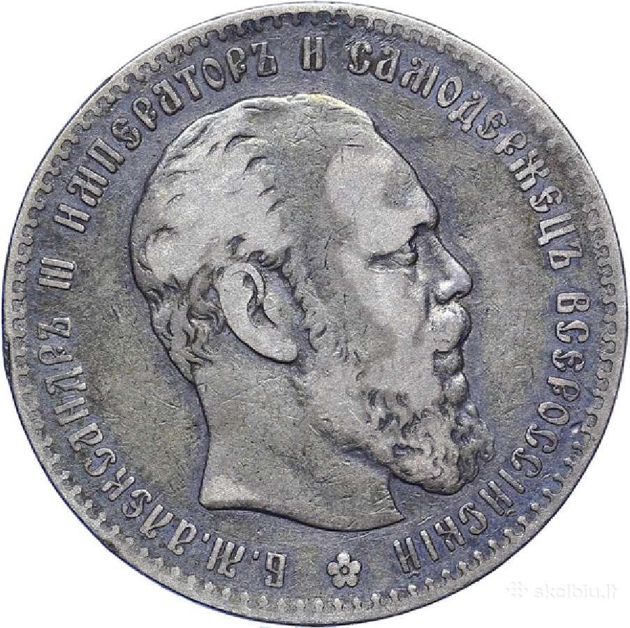 Brangiausiai perku sidabrines ir varines monetas
