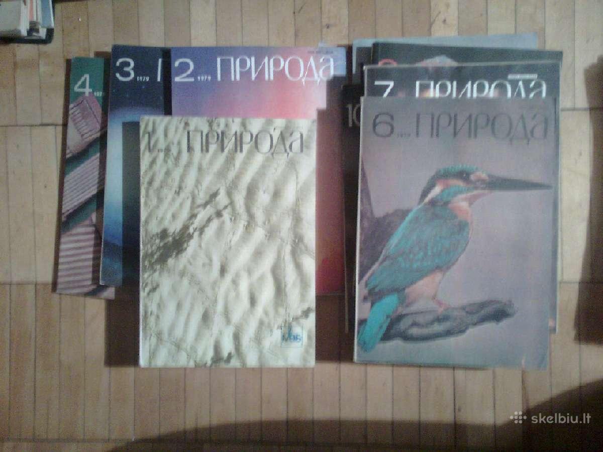 "Zurnalu "" Priroda"" 1979 metu komplektas"