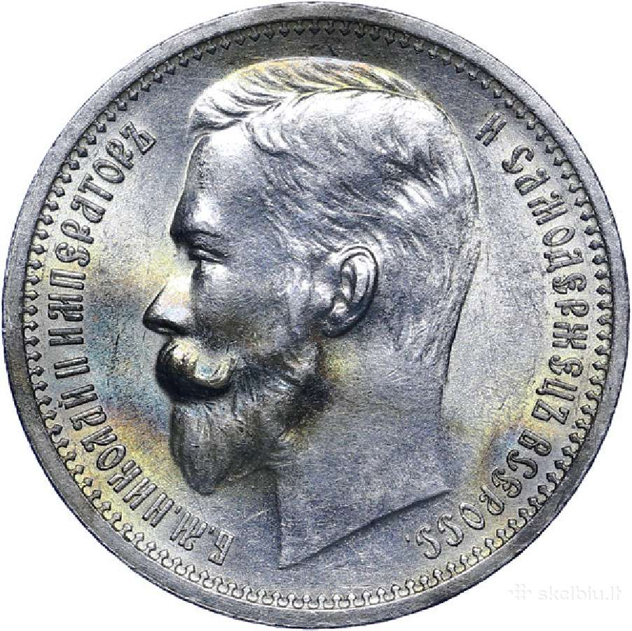 Perku monetas