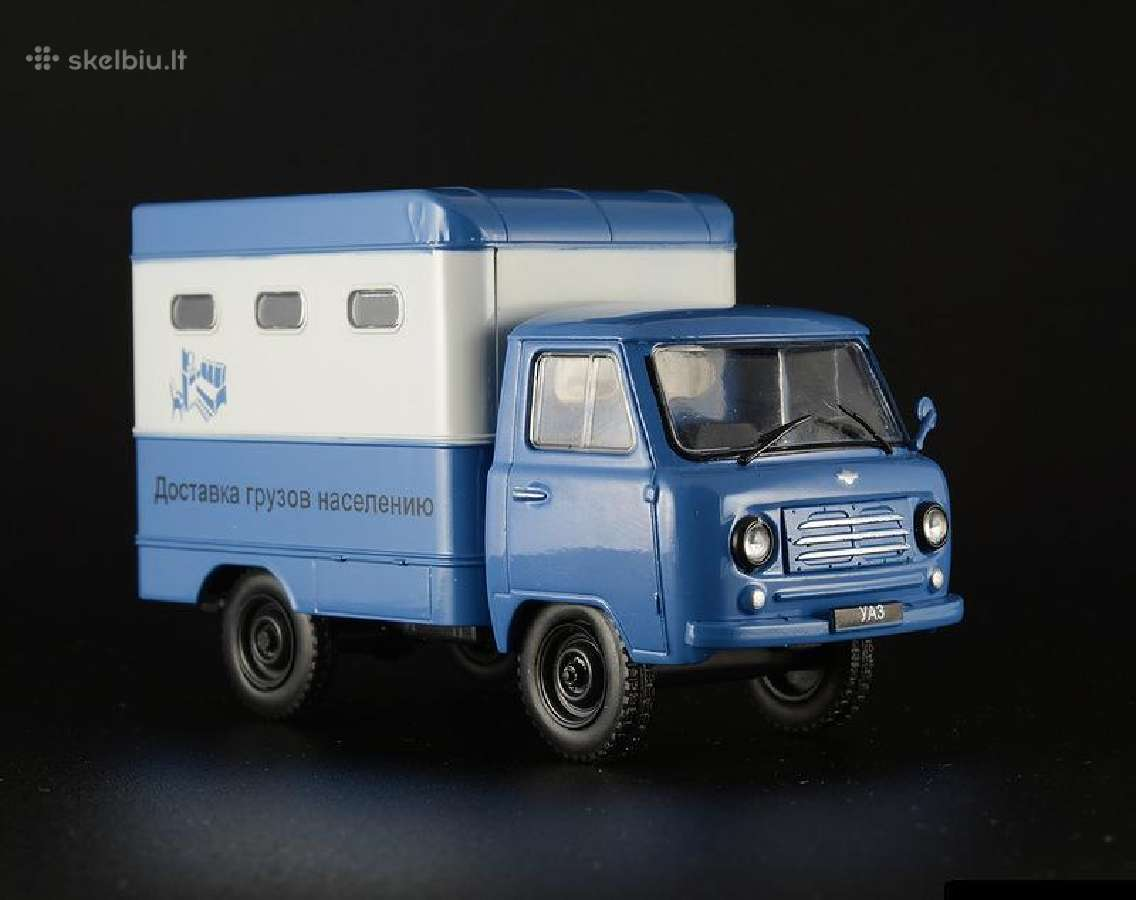 50-анс Уаз-451д Мебельный фургон