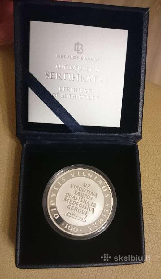 2005 50 litų moneta Seimui