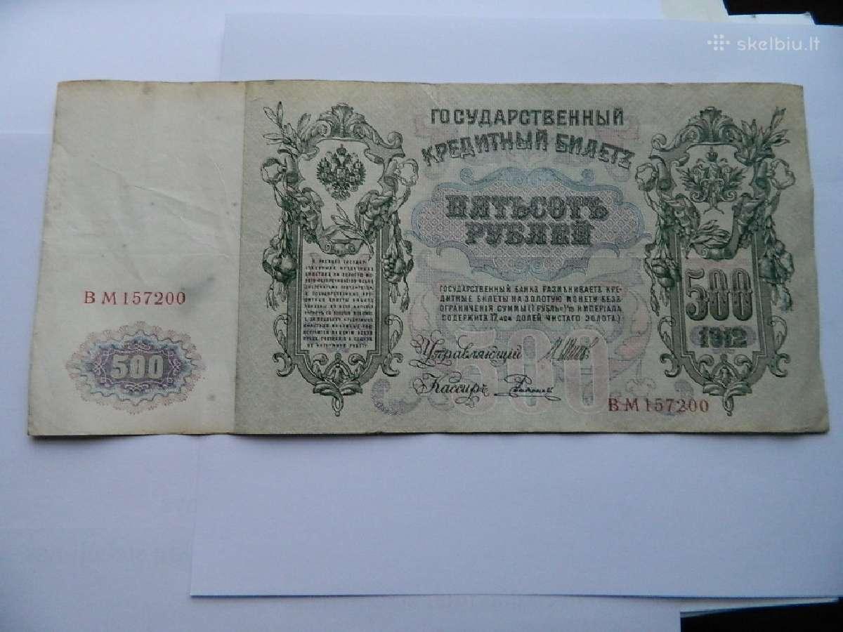 1912 m.500 rubliu