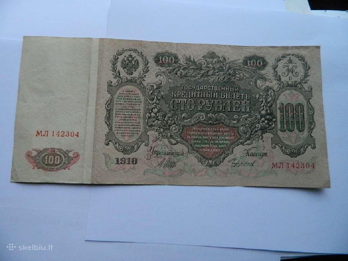 1910 m. 100 rubliu ,Grazus