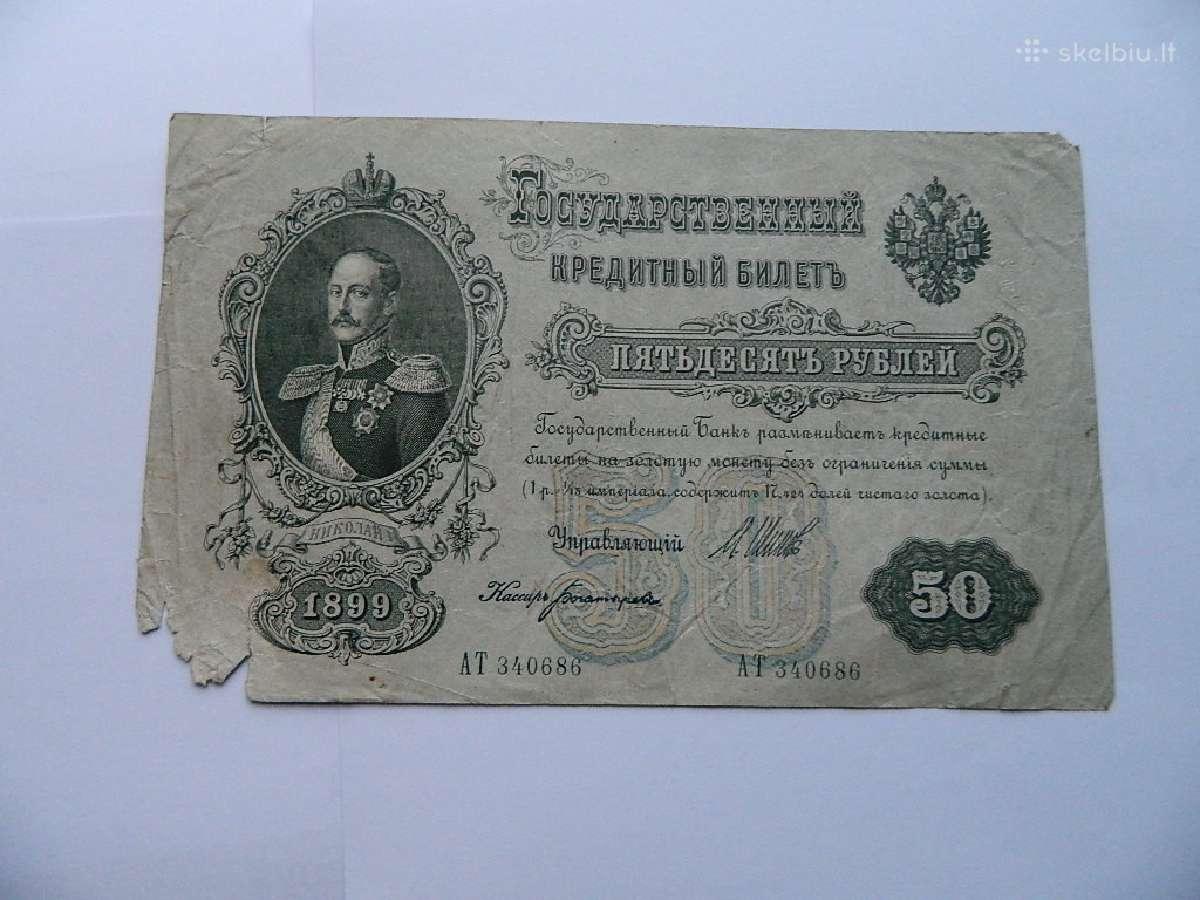 1899 m. 50 rubliu
