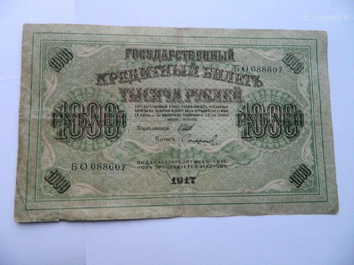 1917 m. 1000 rubliu