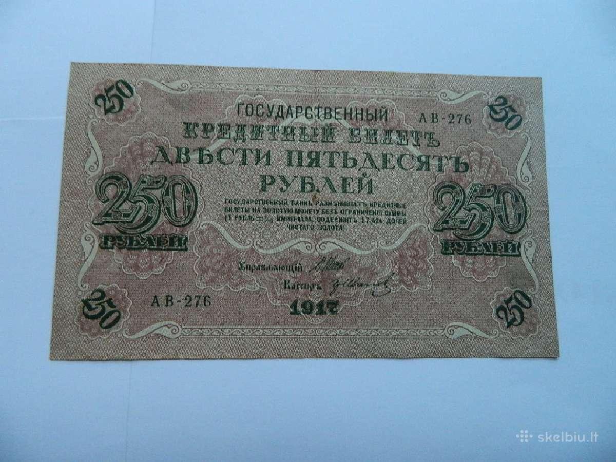 1917 m. 250 rubliu